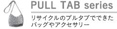PULL TAB series
