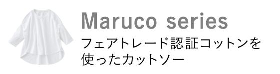Maruco series